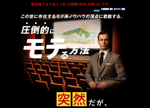 スクリーンショット 2015-12-28 10.51.40