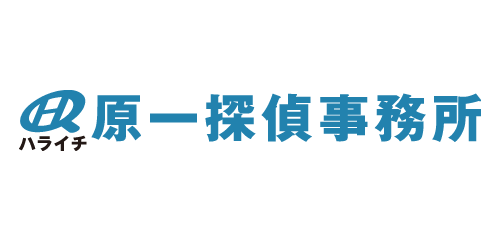 logo_haraichi